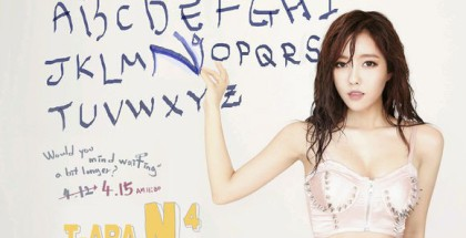 kpopkz-t-ara-unit-group-n4-releases-hyomin-teaser-photo-sexy